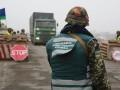 Стало известно, как похитили украинских пограничников
