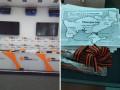 Госизмена и поддержка ЛДНР: Луценко рассказал о деле РИА Новости Украина