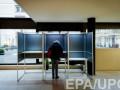 Явка на референдуме в Нидерландах чрезвычайно низка - СМИ