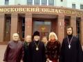 В Московской области суд постановил снести храм Киевского патриархата