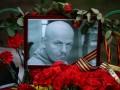 Убийство Олеся Бузины: дело направили в суд