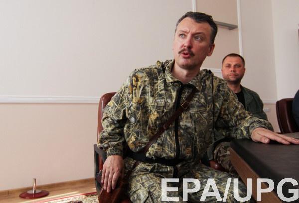 Гиркин заявил, что боевиков ликвидируют не без участия Кремля