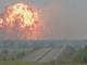 Появилось видео мощного взрыва в Калиновке