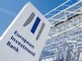 Евробанк готов инвестировать в украинские энергопроекты - вице-премьер
