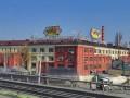 Российские специалисты начали проверку Roshen с легендарного киевского завода