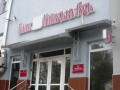 НБУ отзывает лицензию и ликвидирует банк Киевская Русь