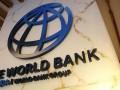 До конца июня Украина получит $350 млн от Всемирного банка - Минфин
