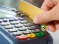 За отказ принять кредитку магазины будут штрафовать на 8,5 тыс грн