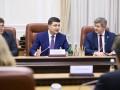 Всемирный банк реализовал в Украине проекты на $12 млрд