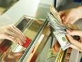 Доходность депозитов в украинских банках медленно падает