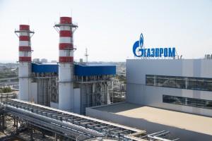 Газпром утратил лидерство в списке крупнейших энергокомпаний