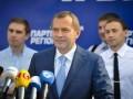 Клюев объяснил, почему от ПР на выборы идет сын Азарова, но не идет Левочкин