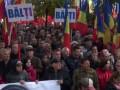 В Молдове начался многотысячный митинг оппозиции