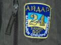 В Киеве милиция задержала бойцов «Айдара» за похищение человека - СМИ