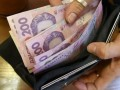 В стране резко упали реальные доходы украинцев