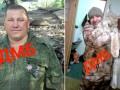 ВСУ на Донбассе ликвидировали двоих боевиков из России и Молдовы