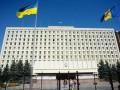 ЦИК не получал заявления о признании недействительными выборов на Луганщине