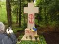 На могиле Бандеры в Мюнхене планируют установить видеонаблюдение и сигнализацию