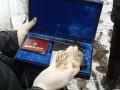 В Киеве при обыске частного дома нашли именной пистолет экс-депутата Чечетова