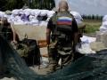 Боевики накрыли артиллерийским огнем Широкино - штаб