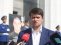 Разумков объяснил, зачем Раде всего 300 нардепов