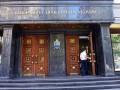 В пенитенциарных учреждениях выявили хищений на 170 млн грн