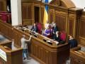Батькивщина и партия Ляшко снова сорвали заседание Рады