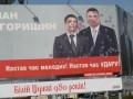 В Белой Церкви штаб ПР забросали яйцами, а билборды УДАРа обстреляли краской
