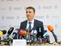 Порошенко пытается придумать российский след в работе ГБР, - Труба