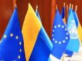 ЕС готов подписать соглашение о ЗСТ с Украиной – представитель Европарламента