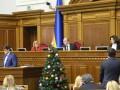 Рада рассмотрит законы о военном положении, госязыке и названии Переяслав-Хмельницкого