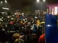 В Румынии проходят массовые протесты против амнистии