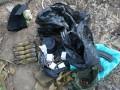 В Харьковской области найден тайник с 18 кг пластичной взрывчатки - СБУ