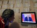 Жителям Керчи дали свет за пять минут до новогоднего выступления Путина