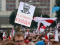 Сценарий Венесуэлы. Сравнения ситуации в Беларуси