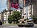 В Донецке за сутки погибли четыре мирных жителя
