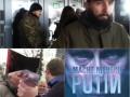 Итоги 22 декабря: Топоры под Радой, ПС в горсовете Днепропетровска и фильм о Путине