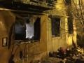 В жилом доме под Киевом произошел взрыв