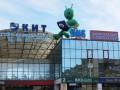 В Екатеринбурге 13 человек напали на торговый центр