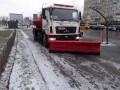 В Украину идёт минус и мокрый снег – синоптики