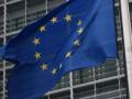 Молдова получила €100 млн кредита от Евросоюза