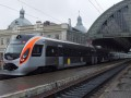 Стала известна стоимость проезда на поезд из Киева в Перемышль