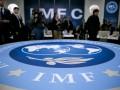 МВФ приедет в Украину с первой оценочной миссией 15 июня