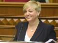 Гонтарева опубликовала декларацию о доходах