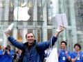 Стоимость акций Apple побила очередной рекорд
