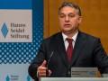 Премьер-министр Венгрии выступил против мультикультурализма в Европе