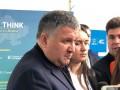 Я свободен: Аваков заявил о готовности покинуть должность