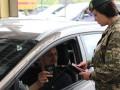 В Украине ввели новые правила выезда детей за границу