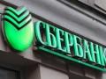 Президент продлил санкции против российских банков