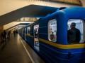 В метро Киева с начала года травмировались четыре человека